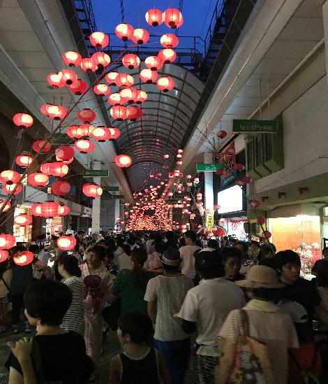 """""""日本三大火祭り""""山口提灯祭りですごい人を見た(笑)「工房まほろ」パワースポット編"""